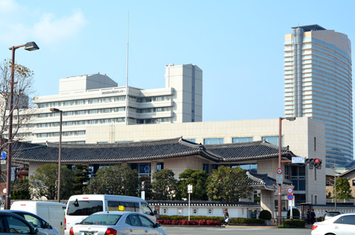 The Korean consolate in Fukuoka