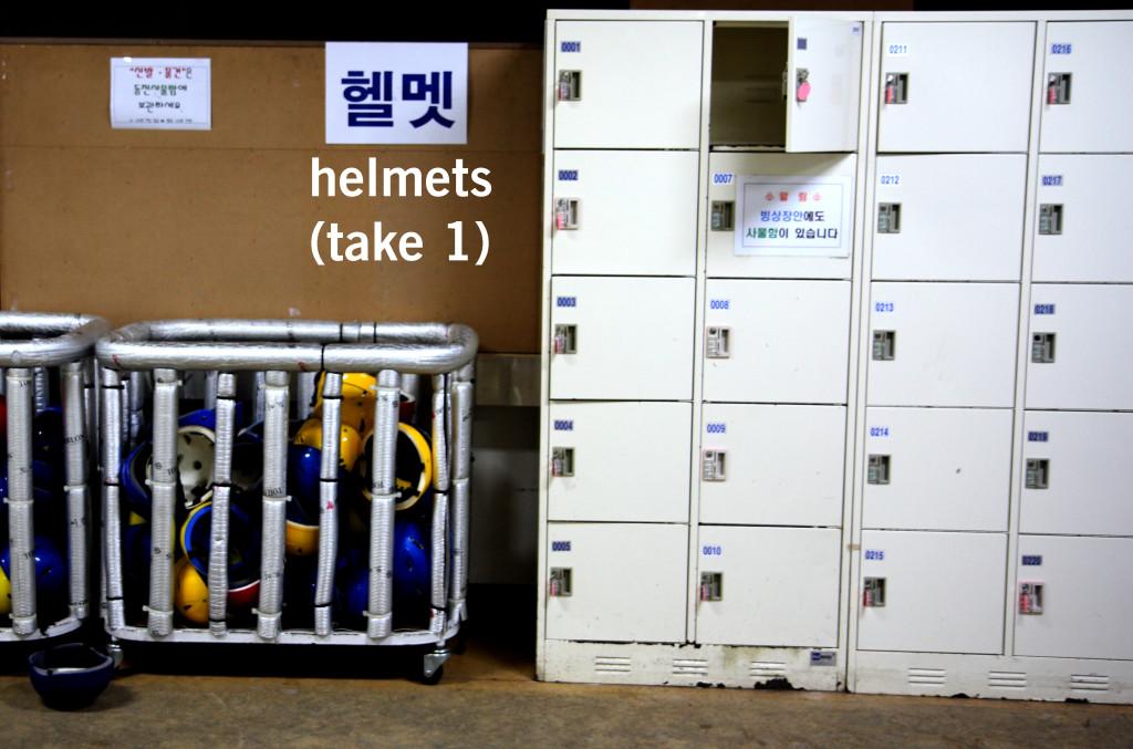 SB_Helmets