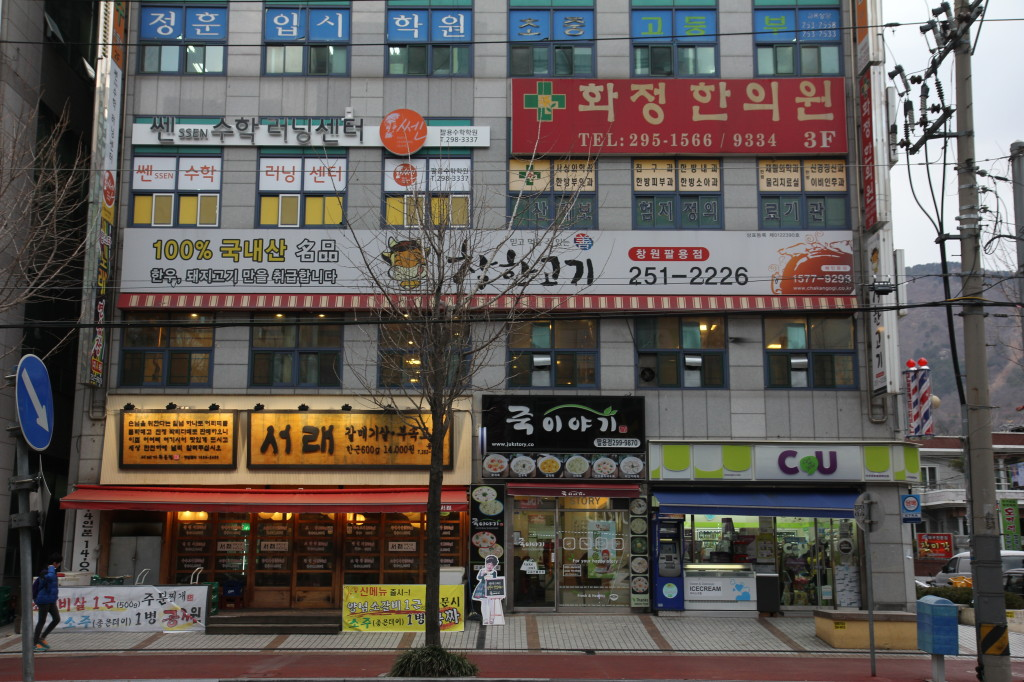 Hyesung Building