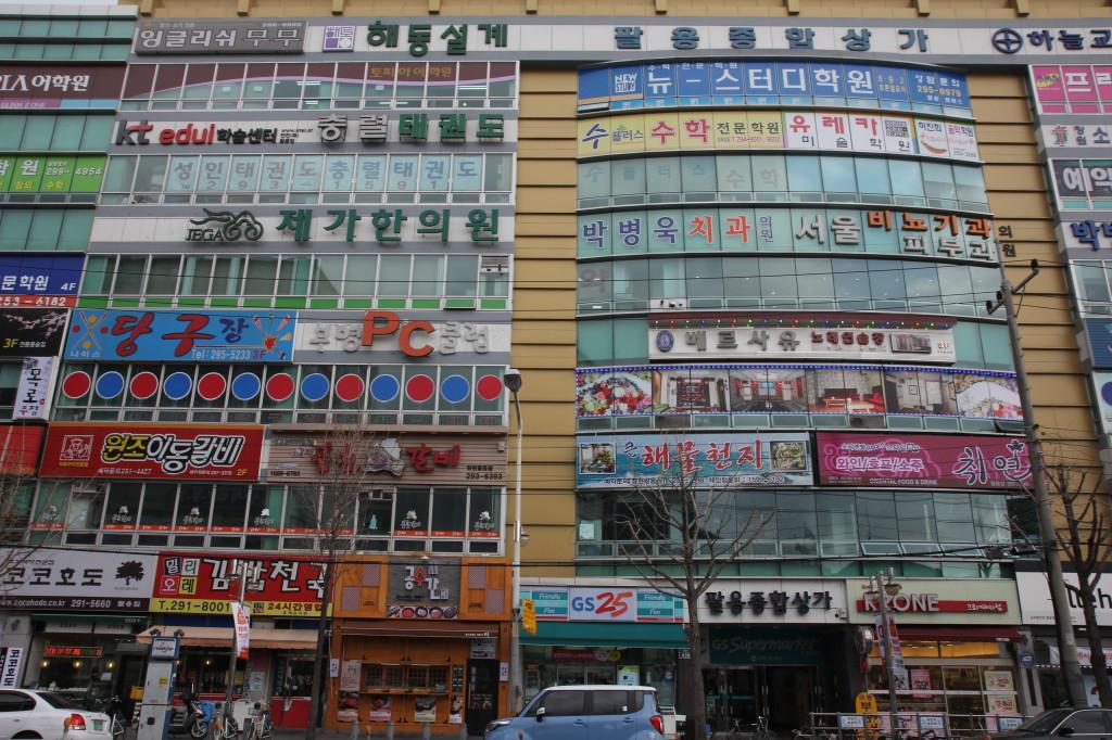 Palyong Shopping Center