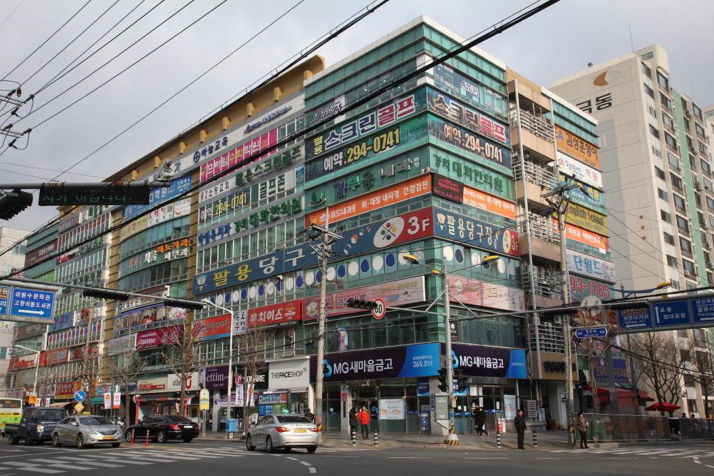 Palyong Shopping Center 2