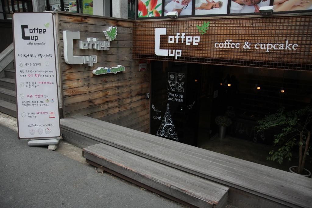 Garosoo - Coffee Cupcake