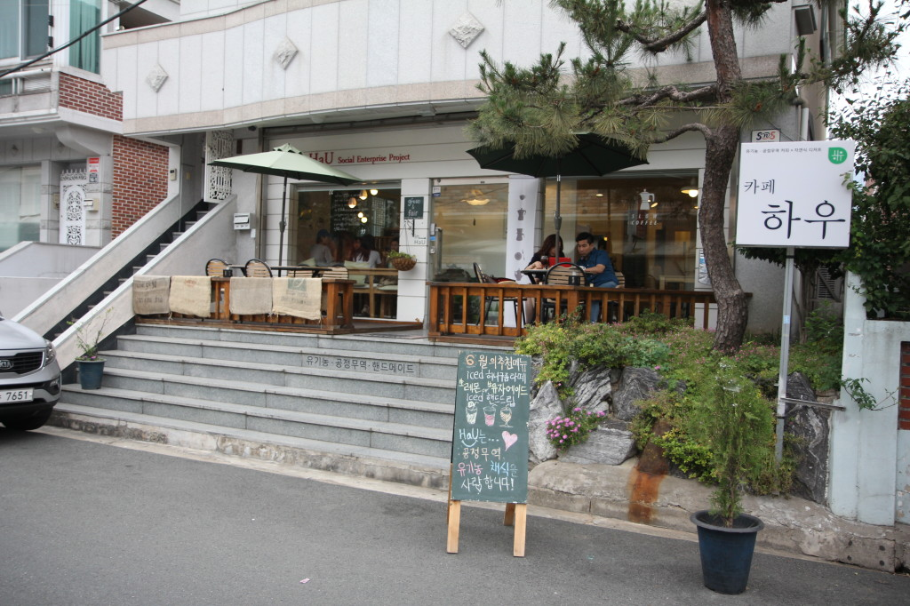 Garosoo - Cafe Hau