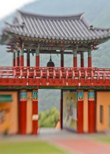 Daegwangsa