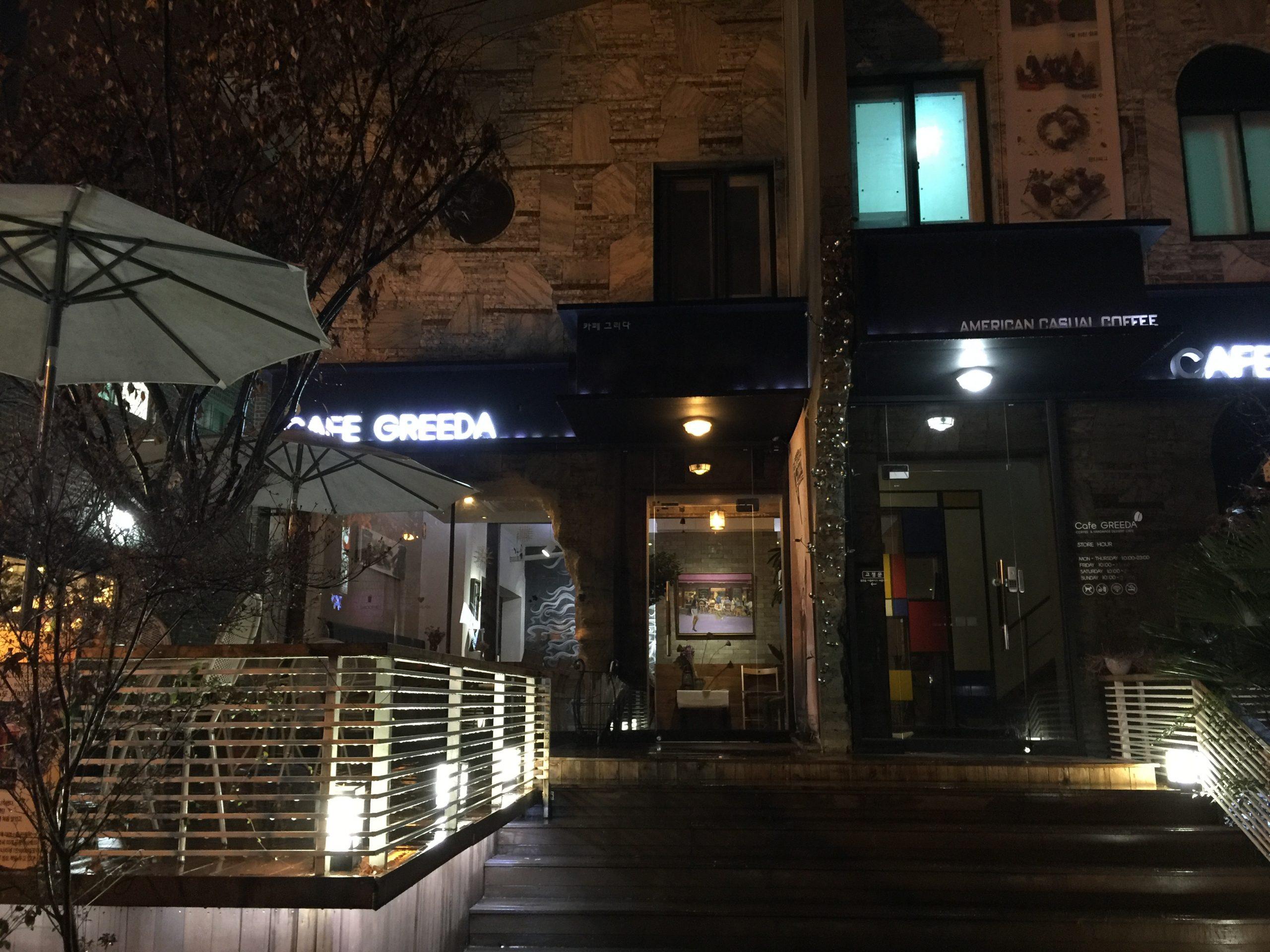 cafe greeda