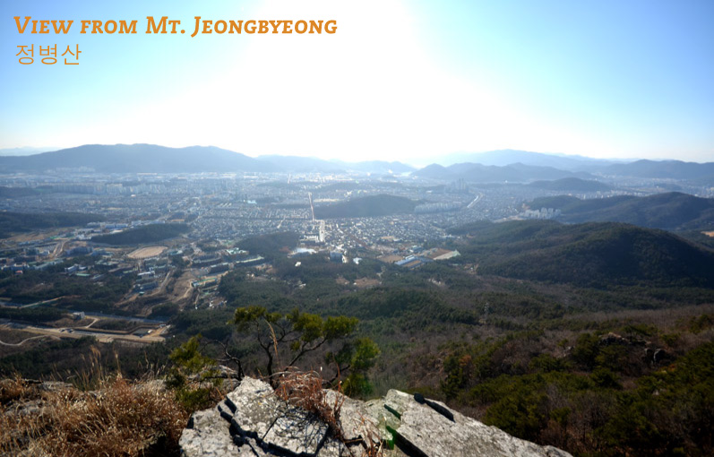 Hiking in Changwon.