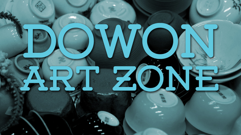 Dowon Art Zone