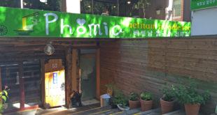 Cafe Street (Garosoo-gil/가로수길)