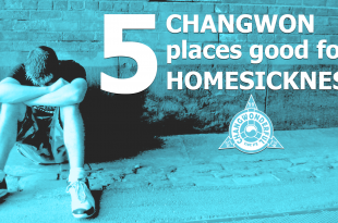 5 Places in Changwon City Good For Homesickness